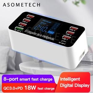Image 1 - 8 יציאות QC3.0 USB מטען PD3.0 סוג C מהיר מטען עבור iPhone אנדרואיד Tablet דיגיטלי תצוגת מתאם עבור xiaomi huawei samsung