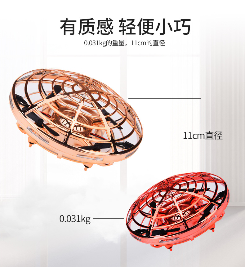 Hot Selling Children UFO Human Body Induction Vehicle Parent And Child Interactive Sensing UFO Suspension Four-axis UAV (Unmanne