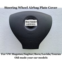 цена на Car Steering Wheel Horn Plate Cover For VW Magotan/Sagitar/Bora/Lavida/Touran/Jetta/Passat Auto Accessories Horn Panel Cover