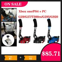 only for PC USB Hand Brake+Clamp For Racing Games G29Logitech Brake System Handbrake Auto Replacement Parts