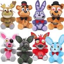 In stock 18cm FNAF Five Nights At Freddy's plush toys Nightmare Fredbear Golden Freddy Fazbear stuffed toys doll