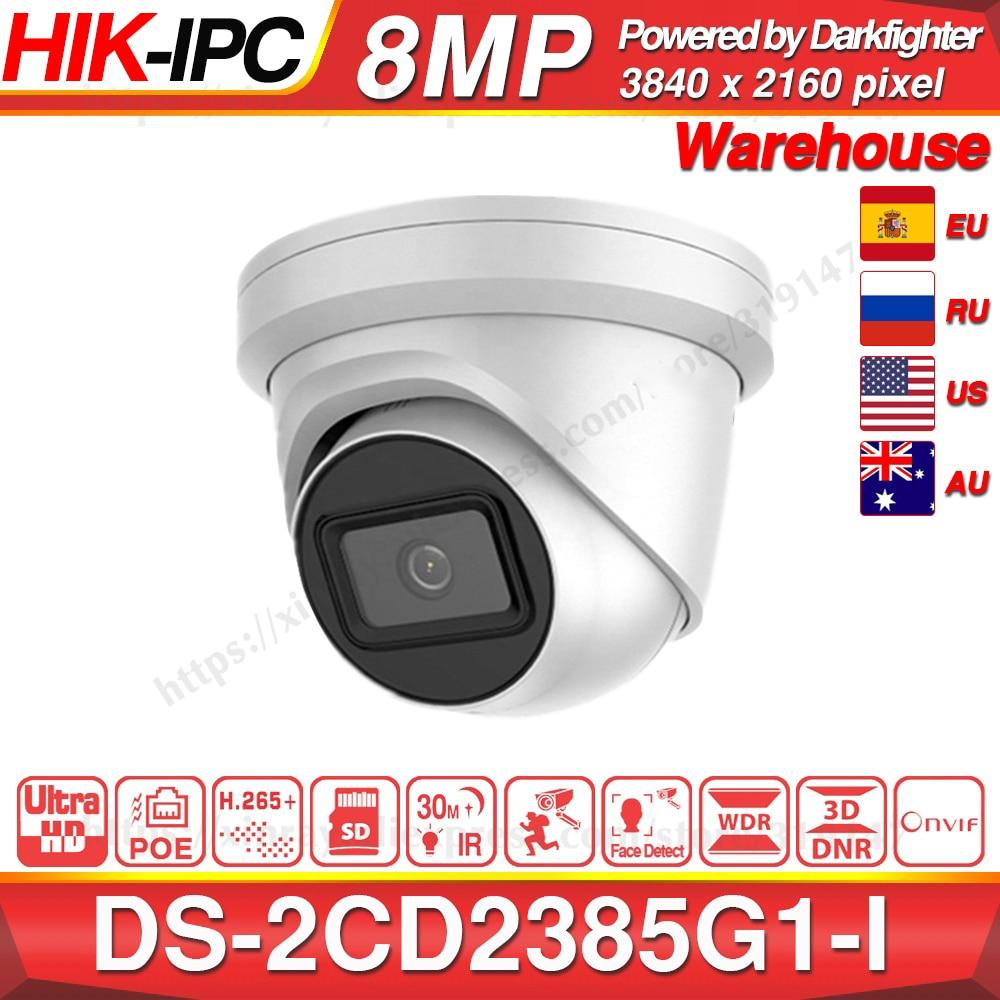 Hikvision Original IP Camera DS-2CD2385G1-I 8MP Network CCTV Camera H.265 CCTV Security POE WDR SD Card Slot EeayIP 3.0
