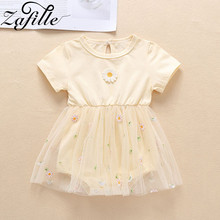 ZAFILLE 2020 New Girls Summer Dress Mesh Solid Baby Girl Clothes Cotton Infant Kids Clothes Patchwork Princess Party Girls Dress zafille new baby girl clothes summer dress for girls patchwork mesh girls dress short sleeve toddler kids clothes princess dress