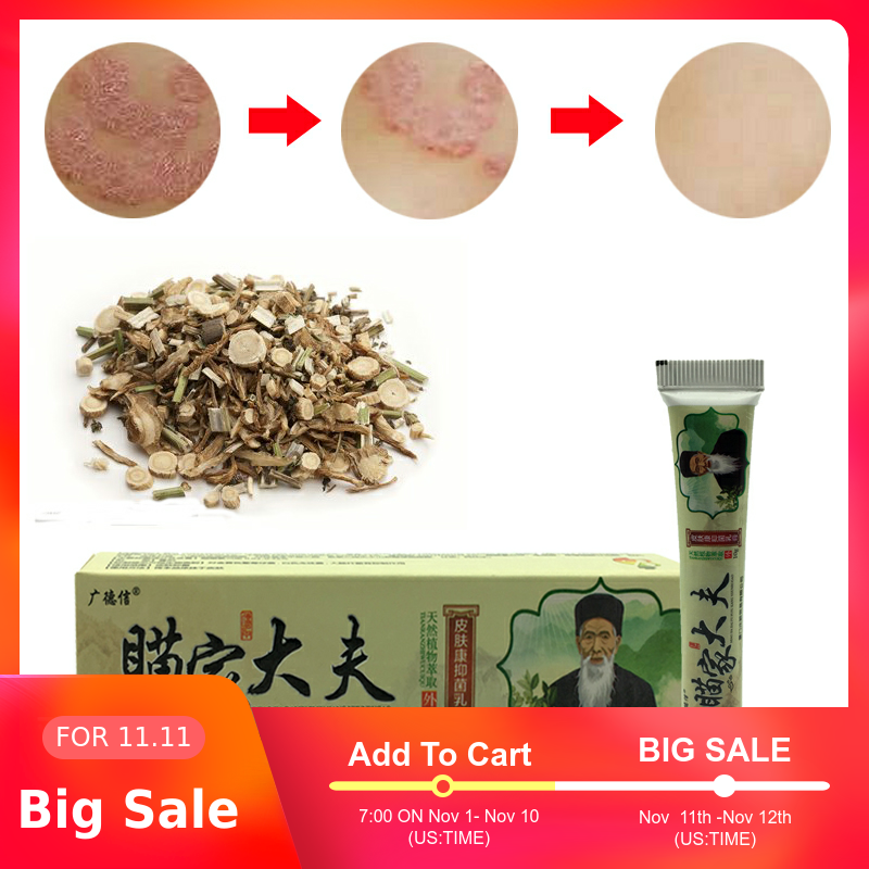 Profesprofessional Cure Psoriasis Ointment Medicine Ingredient Security For All Kinds Of Skin Problems  Psoriasis Cream