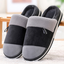 Winter warm men slippers Short Plush Suede Velvet Indoor shoes for male Non slip Mix color House Fur slippers men Fashion dcos black and white panda eyes crying face cotton slippers men s panda plush winter non slip warm house indoor slippers