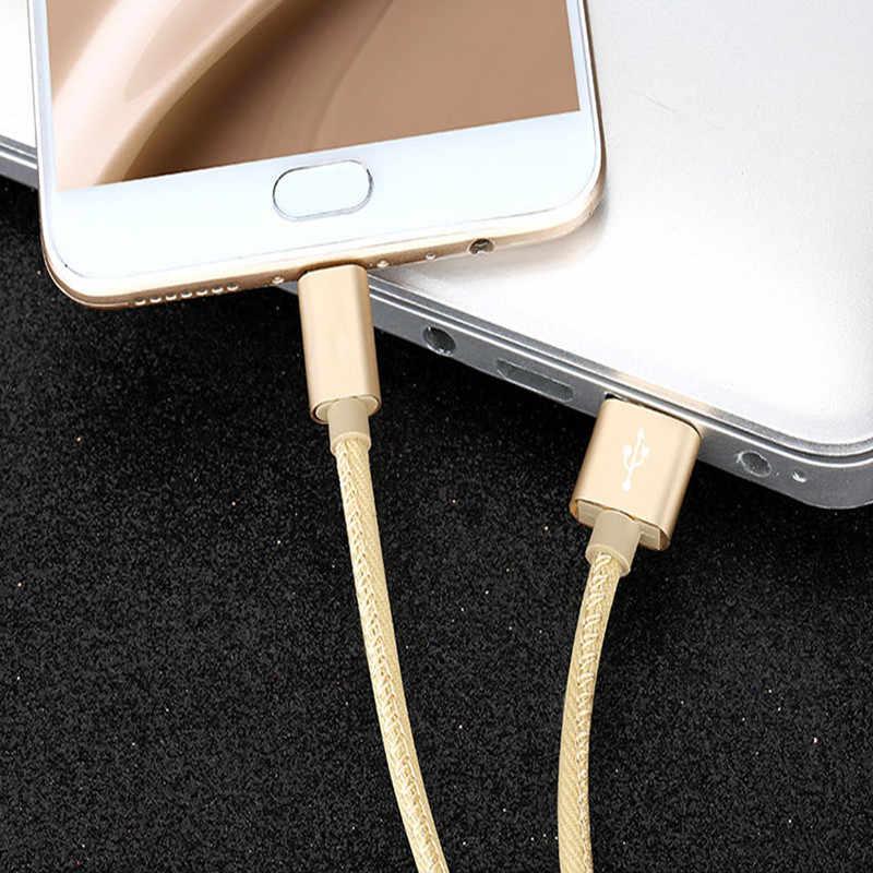 品質マイクロ USB ケーブル 3A 高速データ同期充電電話ケーブル Huawei 社 LG Xiaomi アンドロイドマイクロ Usb 携帯電話ケーブル