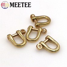 2/4pcs 6mm Solid Brass Carabiner Shackle Key Ring Chain Hook Clasp Belt Strap Horseshoe Buckles Fastener DIY Leather Craft