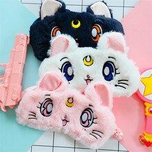 Lovely  Moon Warrior Luna Cat Plush Eye Mask Anime Glossy Eye Shade Sleep Goggles Cartoon No Ice Bag Eye Mask