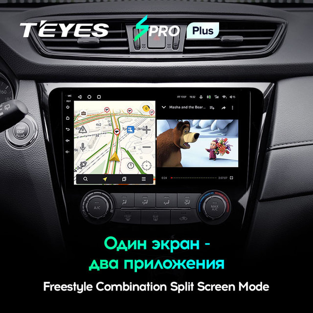TEYES SPRO Plus Штатная магнитола For Ниссан Х - Трейл Х Трейл 3 For Nissan X-Trail xtrail X Trail 3 T32 2013 - 2017 Qashqai 2 J11 Android 10, до 8-ЯДЕР, до 4 + 64ГБ 32EQ + DSP 2DIN автомагнитола 2 DIN DVD GPS 5