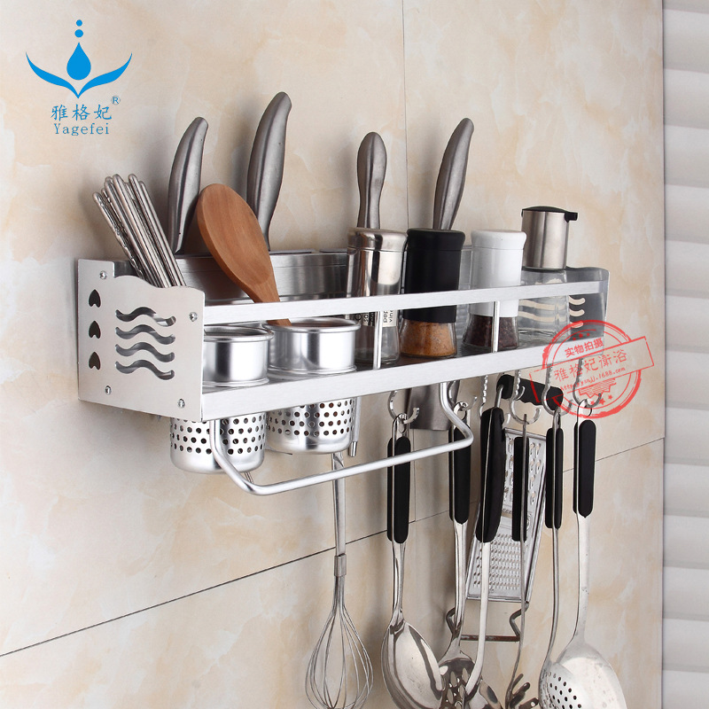 New Style Space Aluminium Alloy Knife Rest Aluminum Sideband Guardrail Multi-functional Kitchen Storage Pendant Spice Rack Knife
