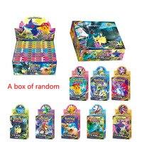 33 unids/set tarjetas de Pokemon GX EX MEGA Tarjeta de colección de juego de niños casa Pikachu tarjeta de juego de batalla juguetes enviado al azar, regalo