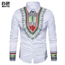 The new mens 3D printed long-sleeved shirt is popular for men. streetwear  men long sleeve shirts fashion