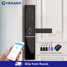 Anahtarsız su geçirmez parmak izi akıllı kilit, elektronik akıllı biyometrik kapı kilidi