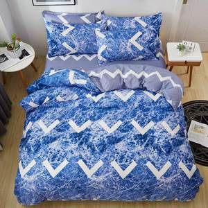 Image 4 - Bedding Set Fashion house  luxury bed cover sheet Pillowcase Wavy stripes Home textile  Family Bed Linens  High Quality
