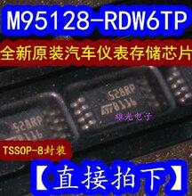 10PCS M95128-RDW6TP 528RP 528RK TSSOP-8 Novo e original