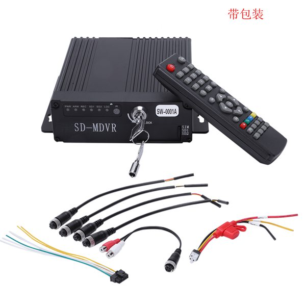 Dvr 4Ch Mini Realtime Auto Mobile Dvr Auto Video Recorder Fahrzeug Camcorder Auto Kamera Fahren Recorder Remote Controller