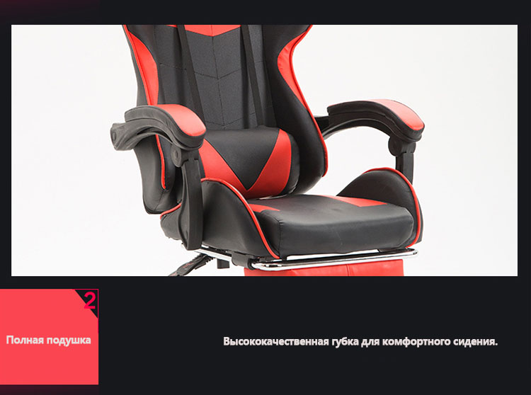 Presale High Quality Boss Office Chair Ergonomic Computer Gaming Chair Internet Seat Household adjustable Reclining Lounge Chair