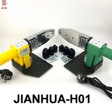 1 Set New 20-32mm Digital Display Devices Plastic Pipes Welder Water Heating Element Welding Machine PPR