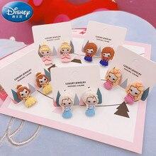 Дисней Холодное сердце принцесса Эльза Анна Сказка Принцесса Белль конфеты цвет прекрасный мультфильм принцесса детские серьги клипсы подарок
