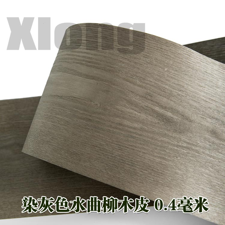 L:2.5Meters Width:200mm Thickness:0.4mm  Natural Dyed Fraxinus Mandshurica Veneer Dyed Grey Fraxinus Mandshurica Solid Wood