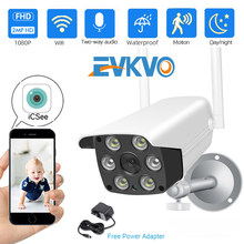 Evkvo 2MP Ip Camera Wifi 1080P Wireless Outdoor Waterdichte Bullet Camera Kleur Nachtzicht Beveiliging Surveillance P2P Onvif Cam(China)