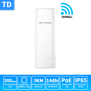 IPCOM CPE12 5GHz 5km Point to Point Outdoor CPE /Remote Outdoor CPE Wireless WiFi Repeater AP Router network bridge
