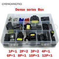 Denso-Cable eléctrico conector de coche sellado, impermeable, con Terminal de crimpado y sellos de goma, 226 uds., 1 caja