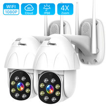 Ptz камера ip wifi 1080p наружная беспроводная скоростная купольная