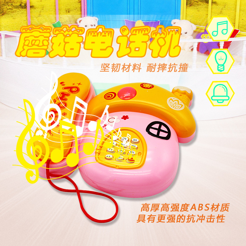 Music CHILDREN'S Toy Phone Set Infants Phone Set Mainland China Electric Toy 1-2-3-Year-Old GIRL'S And BOY'S