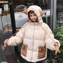 NiceMix Young Girl Cute Cat Ear Hooded Coats Short Size Cotton Zipper Autumn Winter Warm Coat Outerwear Overcoat Free Shipping(China)