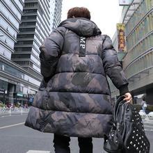 Парка мужские пальто зимняя куртка мужская утепленная с капюшоном водонепроницаемая верхняя одежда теплое пальто Одежда для отцов повседневное Мужское пальто