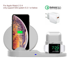 3 in 1 10W Fast Wireless Charger Dock Station Fast Charging For iPhone XR XS Max 8 for Apple Watch 2 3 4 For AirPods For Samsung