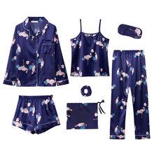Женская шелковая атласная пижама с цветочным принтом, 7 шт.