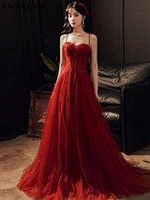 Женское вечернее платье трапеция бордовое длинное из тюля на