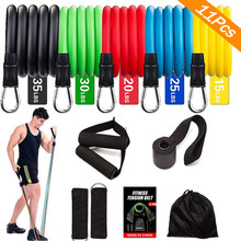 Fitness Rubber Resistance Elastic Bands Workout Gum For Training Home Exercise Sport Gym Dumbbell Harness Set Expander Equipment