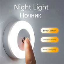 Lamps Bedside-Lamp Night-Light Rechargeable Luminous Bedroom Artifact Dormitory Led-Table