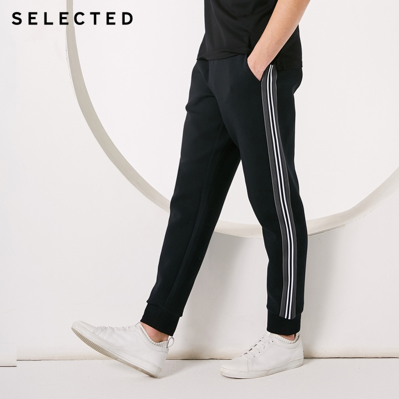 SELECTED Men's Loose Fit Slightly Stretch Striped Ankle-tied Sweatpants S|419114568