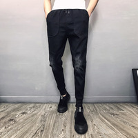 Jeans Men Slim Fashion Washed Solid Color Harem Pants Casual Drawstring Denim Trousers Man Streetwear Hip Hop Jean Male Clothes