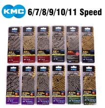 KMC X8 X9 X10 X11 X12 Z9 Z8.3 Bicycle Chain 116L 11 10 9 8 Speed With Magic Button for Mountain Bike Parts