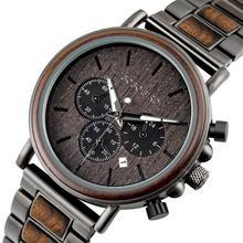 Bobo pássaro luxo madeira aço inoxidável relógio masculino elegante relógios de madeira cronógrafo relógios de quartzo relogio masculino presente homem
