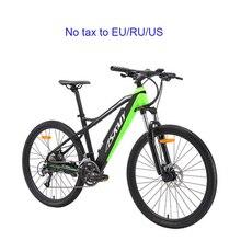 26 дюймов Электрический велосипед 9 с переменной скоростью алюминиевый сплав Электрический велосипед двойной дисковый тормоз e велосипед Взрослый Электрический горный велосипед