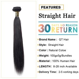 Image 4 - QT Brazilian Hair Weave Bundles 40 32 inch Straight Hair Bundles 100% Human Hair Bundles Remy Brazilian Straight Hair extensions