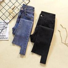 high waist black blue skinny jeans woman Irregular ripped mom jeans for women plus size Pockets Ladies jeans denim jeans femme plus tie waist ripped jeans