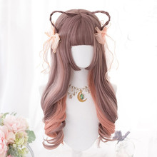 Cosplay Wig Lolita Pink Light-Coffee Wavy-Bangs Orange Synthetic Long Ombre Cute Halloween