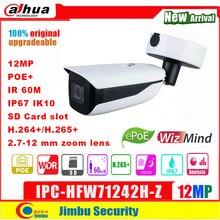 "Dahua WizMind 12MP IR IP Kamera IPC-HFW71242H-Z 1/1.7 ""CMOS POE H.265 & H.264 LED DWDR 3DNR IP67 IK10 mit Perimeter Schutz"