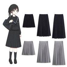 Японская школьная форма для девочек, однотонный цвет, плиссированный костюм JK, черный, серый цвет, для старшеклассников, студенток, для девочек, в школьном стиле, низ