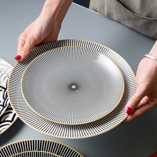 Phnom Penh Керамика Геометрическая круглая пластина 6/8/10 дюймов Керамика обеденная Посуда Тарелка фарфоровая десертная столовая посуда тарелка для торта