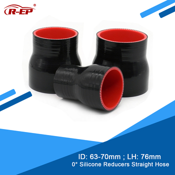 цена на R-EP 0 degree Reducers Straight Silicone Hose/Tube 63-70MM Air Intake Pipe Cold Air intake Pipe New Silicone for Cold Air Intake