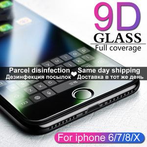 Image 5 - Verre de protection 9D pour IPhone 6 6S 7 8 plus X XS 12 mini 11 pro MAX verre sur Iphone 7 8 XR XS X 11 12 Pro MAX protecteur décran