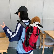 Рюкзак для домашних животных Обрезанные плечи рюкзак собак улицы